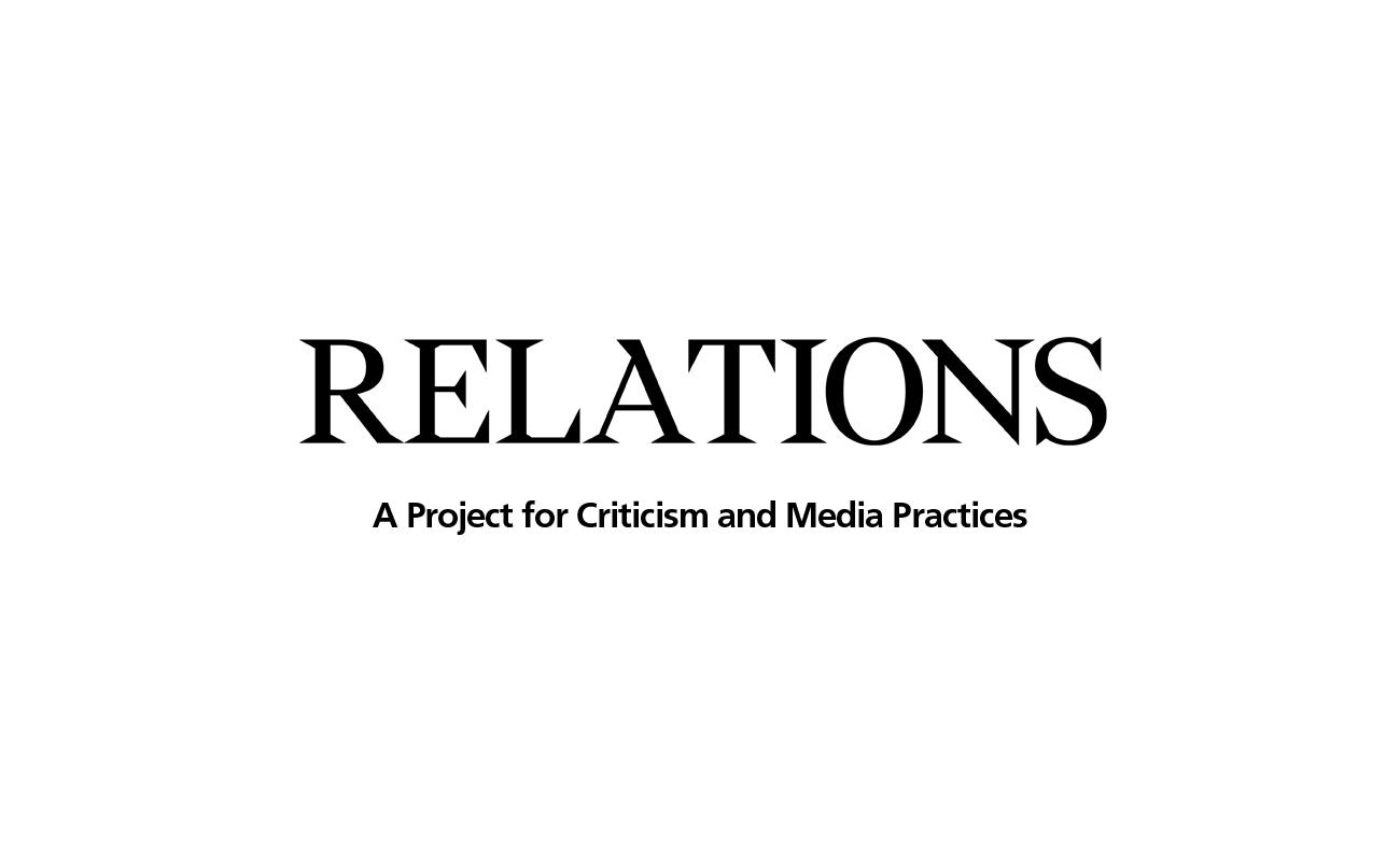 批評とメディアの実践プロジェクト[RELATIONS]始動