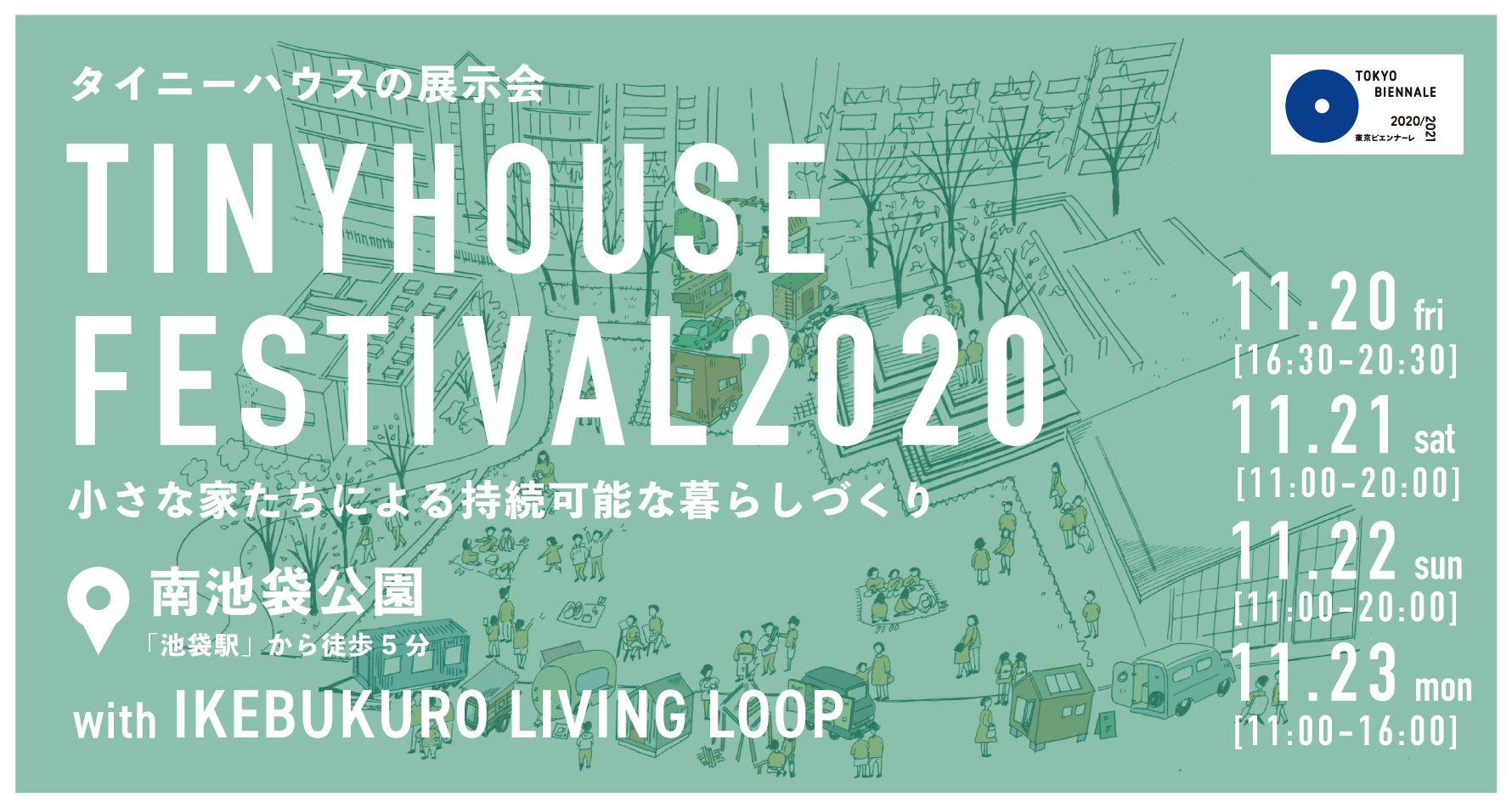 TINY HOUSE FESTIVAL 2020