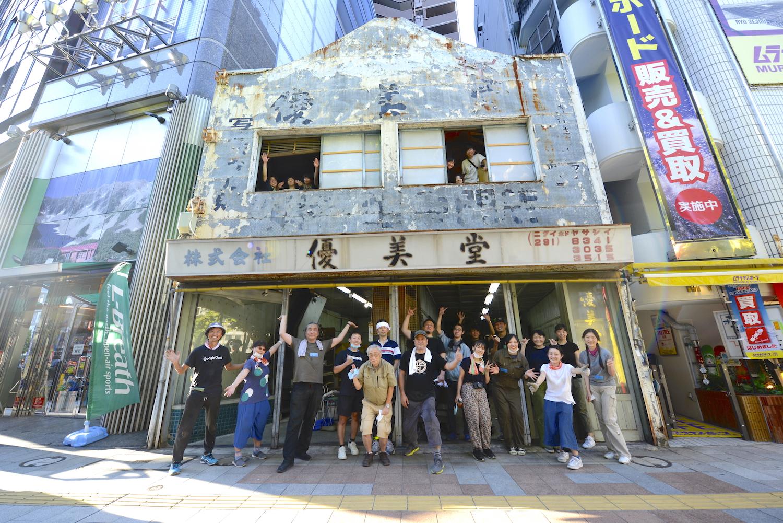 Yubido Restoration Project—Nikui Hodo Yasashi