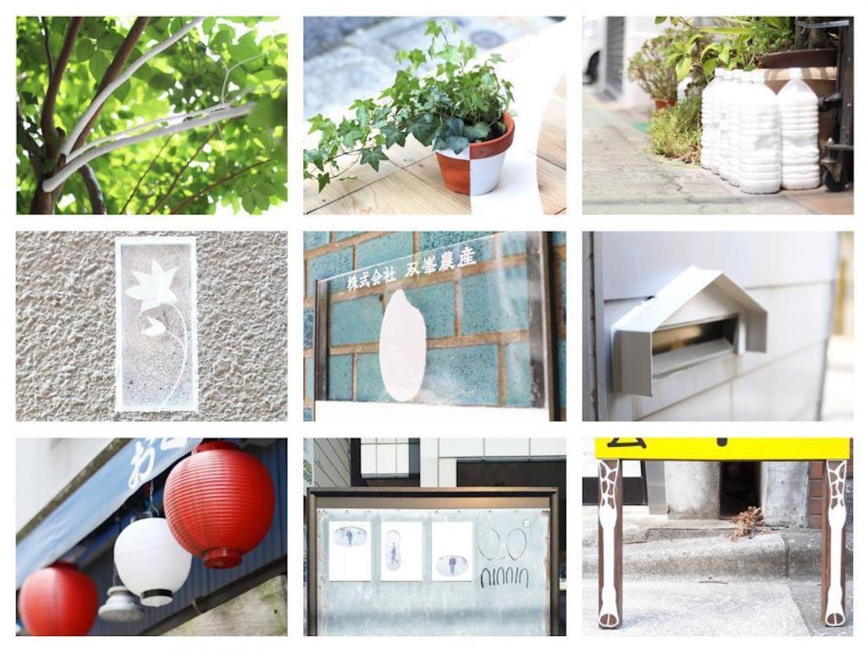 【終了】【スタジオバッテリー&久村卓】「文キョウの境カイ」を巡るツアー